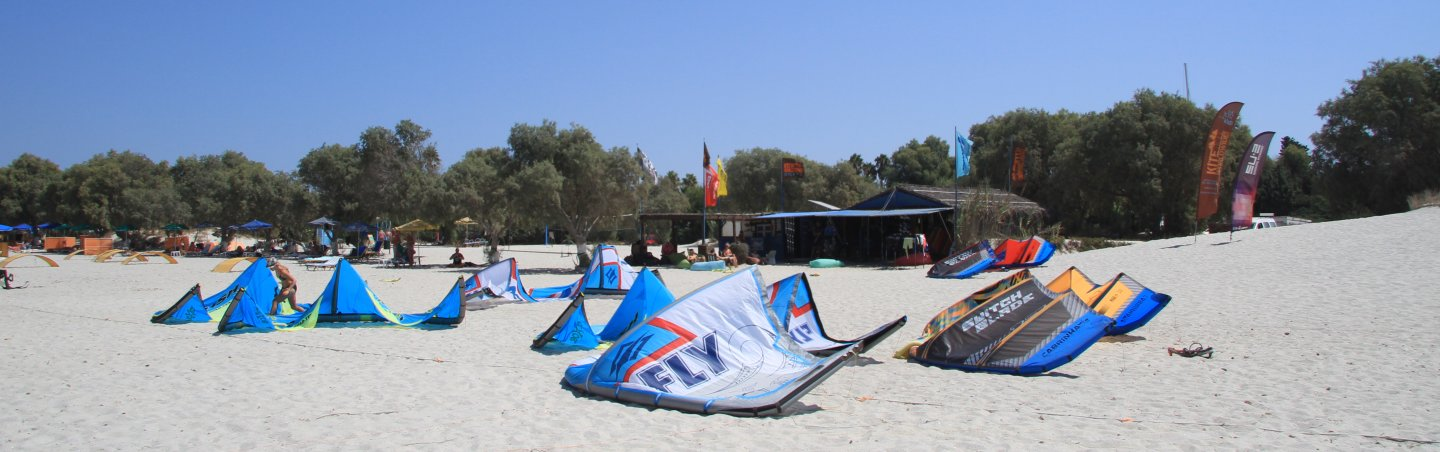 Kite rental Mastichari Marmari